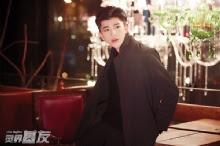 Ghost Boyfriend China Movie