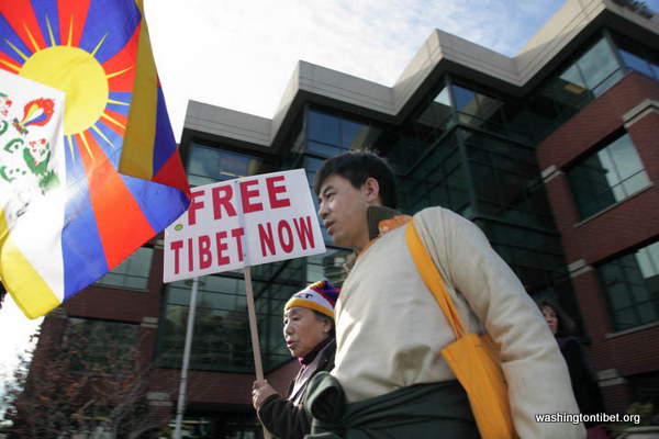 March for Tibet: Tibet Burning - cc%2B0183%2BA.jpg