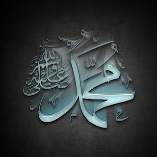Memperingati Isra Miraj Nabi Muhammad SAW