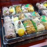 tasty rice trays in Tokyo, Tokyo, Japan