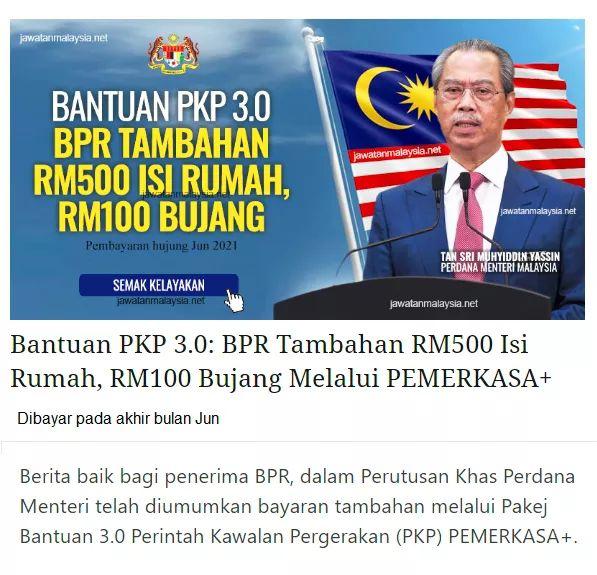 Bantuan Tambahan, Tapi.... - Najib