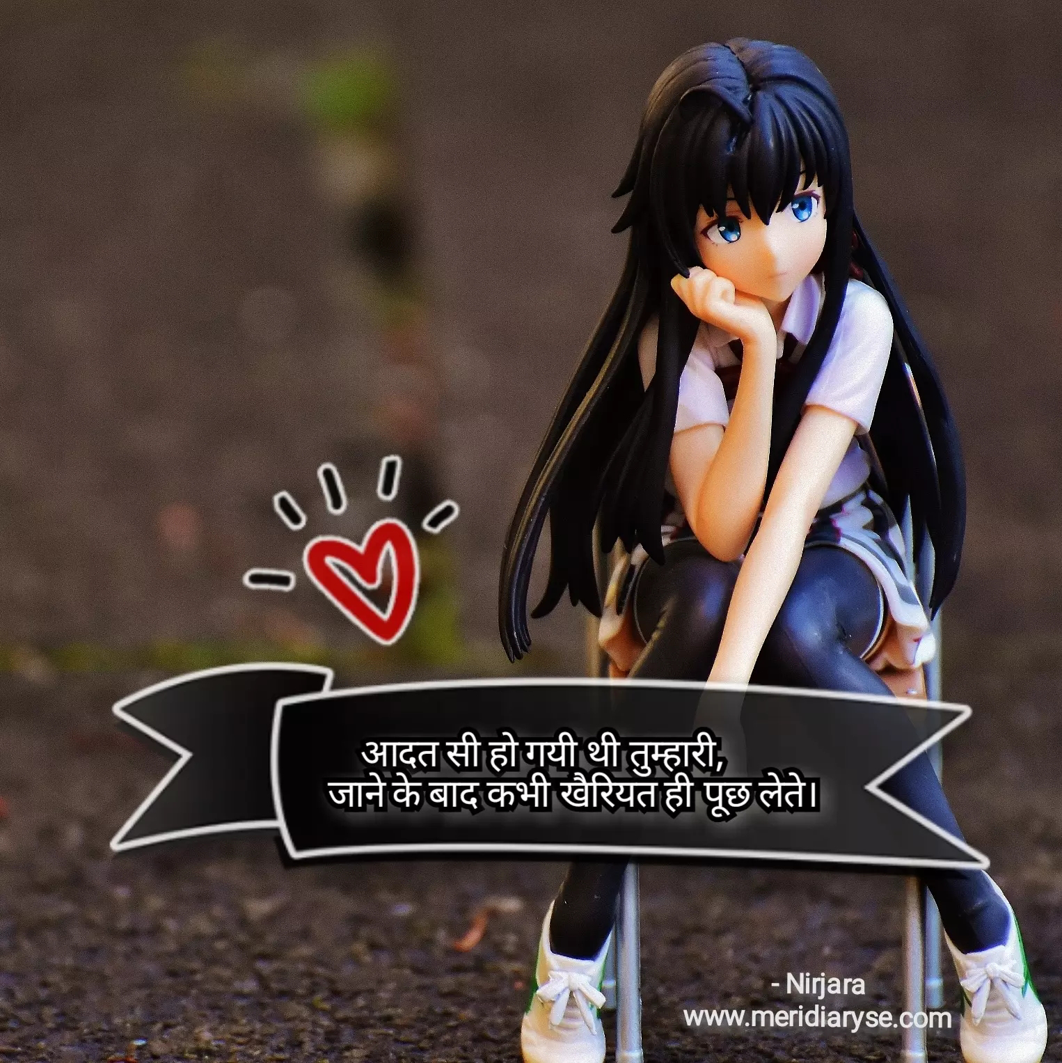 Alone Sad Quotes with background image