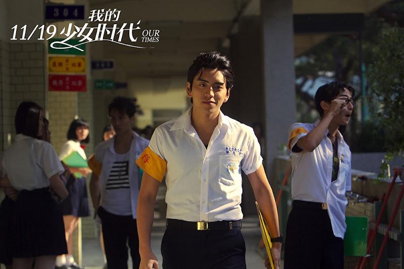 Our Times / Wo De Shao Nian Shi Dai Taiwan Movie