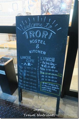 東京 青年旅館住宿 Irori Hostle and Kitchen (22)