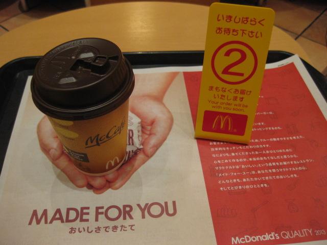 マクドナルドのトレーとコーヒー