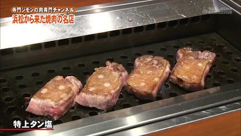 寺門ジモンの肉専門チャンネル #31 「大貫」-0307.jpg
