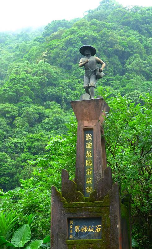 TAIWAN Taipei,Elephant mountain et proche de Shiding - P1140414.JPG