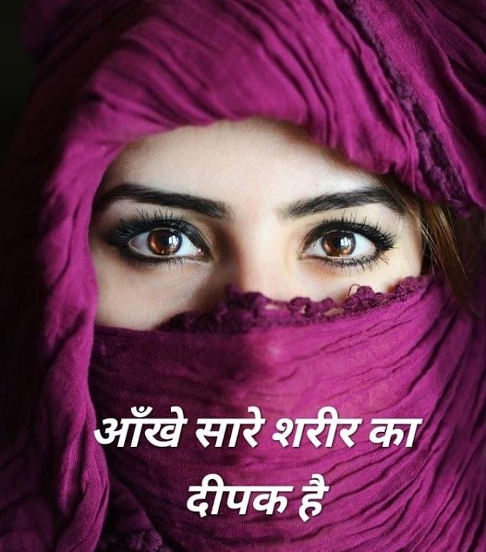 DIL KE ALFAAZ. motivational quotes in hindi and importance of satsang.