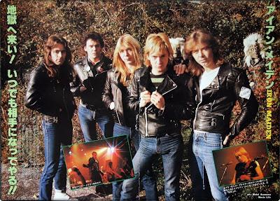 Iron Maiden Music Life - June 1981 Japan magazine2