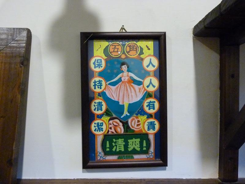 TAIWAN.Taipei . Dans les environs de Xizhi et un bon restaurant à Xizhi - P1000670.JPG