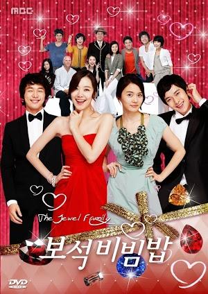 Gia Đình Đá Quý - The Jewel Family (2009)