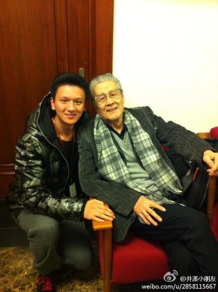 Jing Xi China Actor