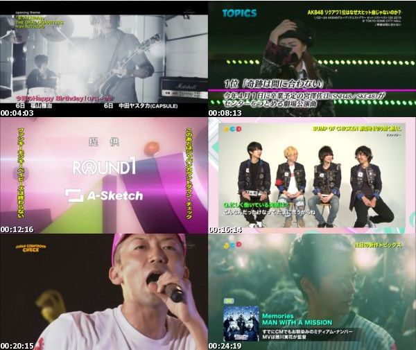 [TV-Variety] Japan Countdown – 2016.01.31