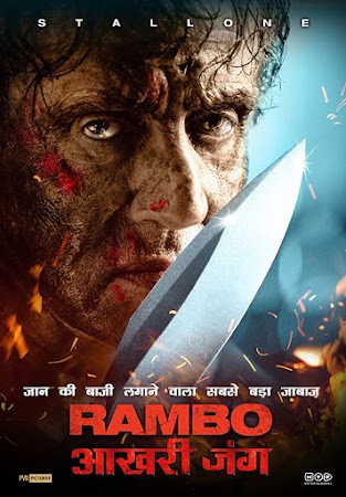 Poster Of Rambo: Last Blood  In Hindi Dubbed 300MB Compressed Small Size Pc Movie Free Download Only At worldfree4u.com