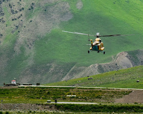 Pakistan Army Helicopter Landing