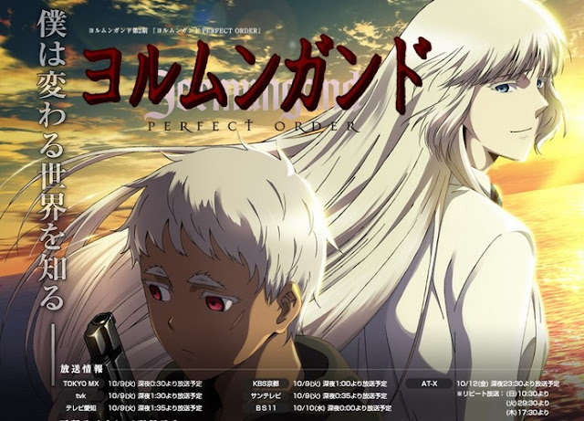 2012 10 11 073703 Jormungand Perfect Order ( Season 2 ) [ Subtitle Indonesia ]
