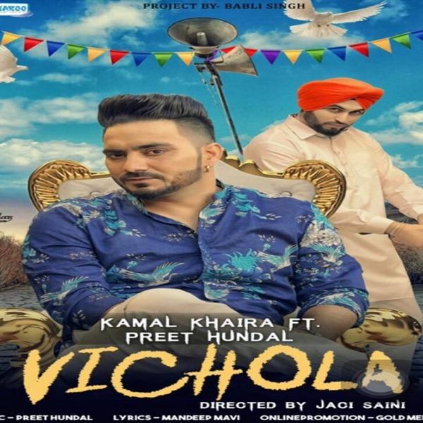 Vichola-Kamal-Khaira-