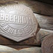 nevyansk-032.jpg