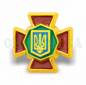Емблема НГУ (С.З. зол.)
