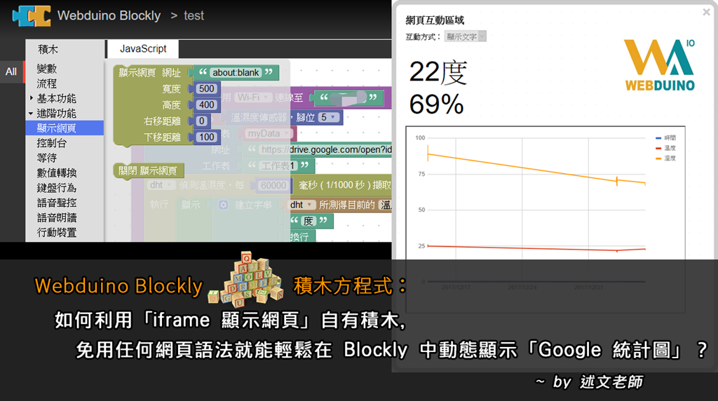 [image%5B52%5D]
