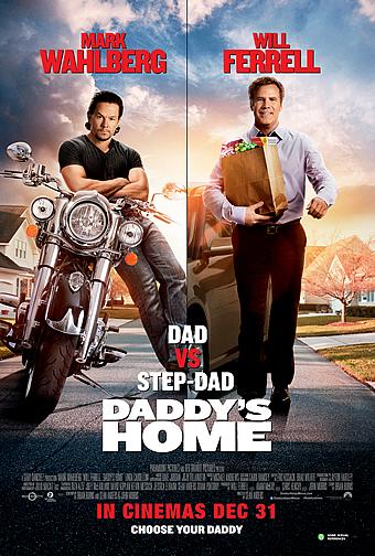 Daddy s Home (2015) สงครามป่วน (ตัว) พ่อสุดแสบ