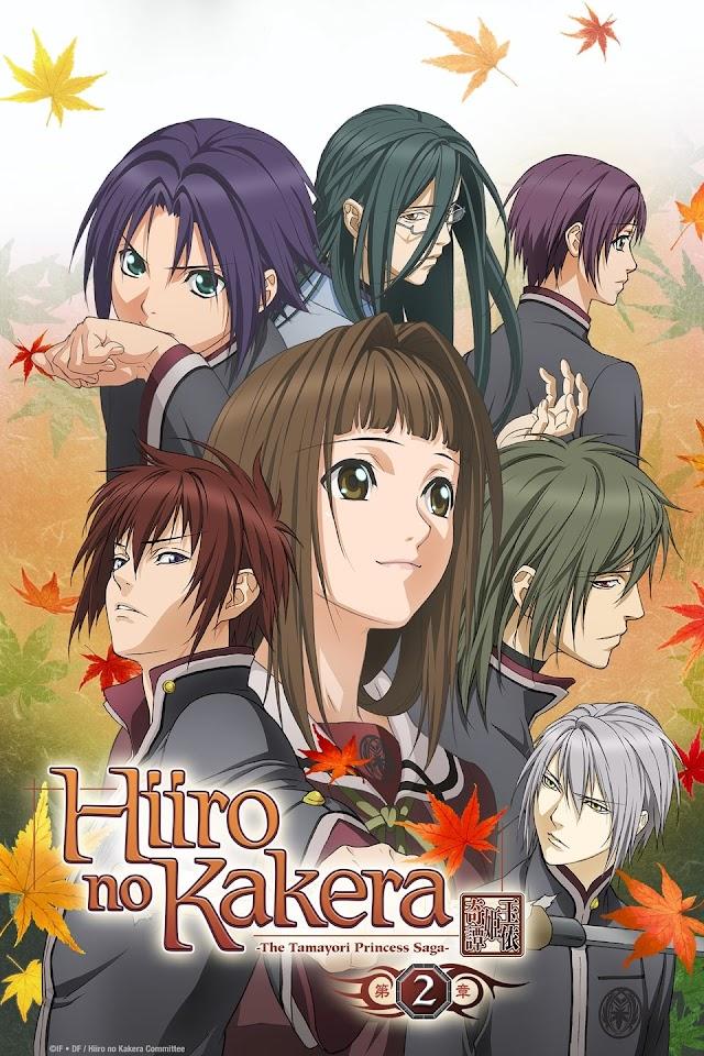 Hiiro no Kakera ~ The Tamayori Princess Saga 2