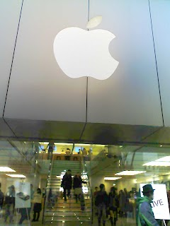 Apple Store Nagoya Sakae