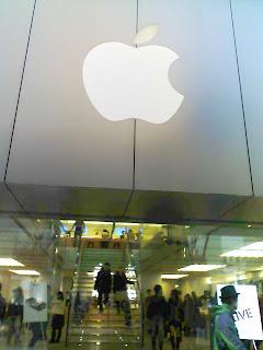 Apple Store Nagoya Sakae