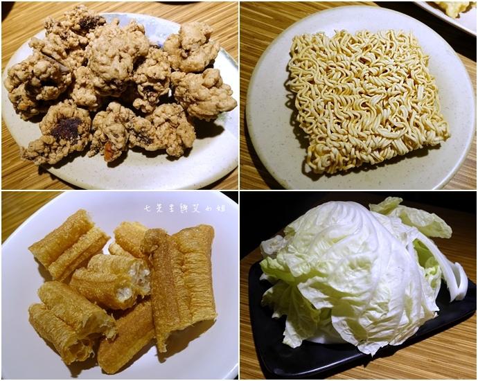 21 新莊詹記麻辣火鍋