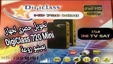 حصريا ولأول مرة بالمغرب تحويل ب USB لجهاز Digiclass 720 Mini بمينيو و إضافات رائعة