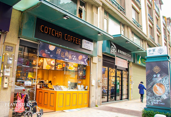 咖竅Cotcha Coffee-新竹建中店