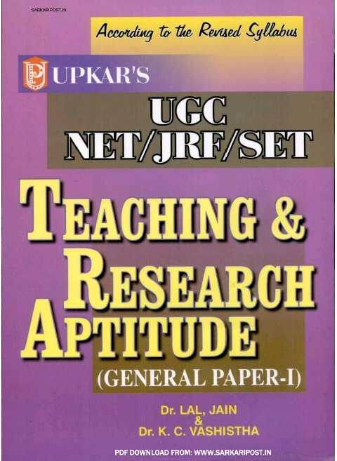 Upkar Ugc Net Paper 1 Pdf
