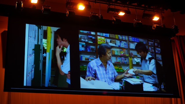 The slide show ~ featuring Yi Heng (at far left) and the Bookshop Uncle