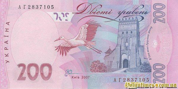 Луцький замок на 200 гривневій купюрі.