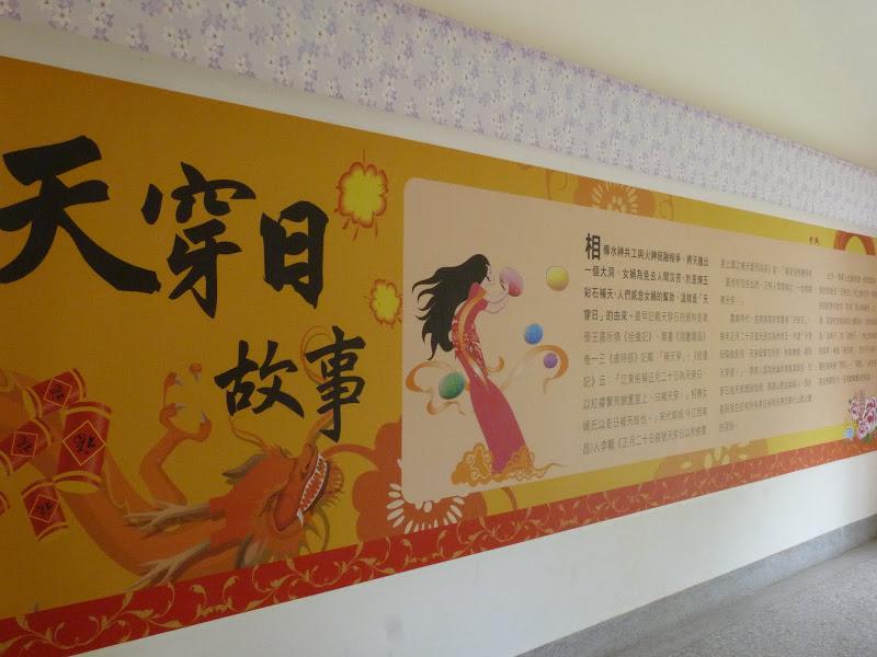 TAIWAN . Fête de la déesse Mazu - P1120509.JPG