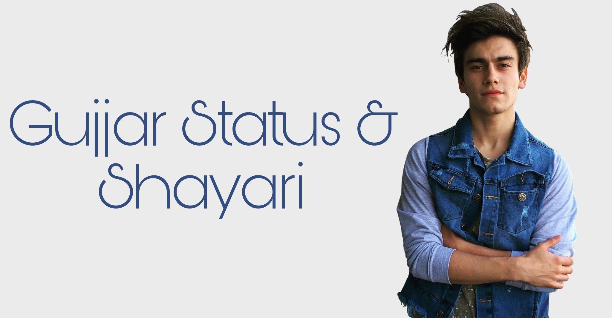 Gujjar Status, Gujjar Status in Hindi, Gujjar Status Hindi, Gujjar Status in English, Gujjar Status 2021