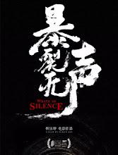 Wrath of Silence China Movie