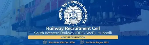 Railway SWR Apprentice Recruitment 2020