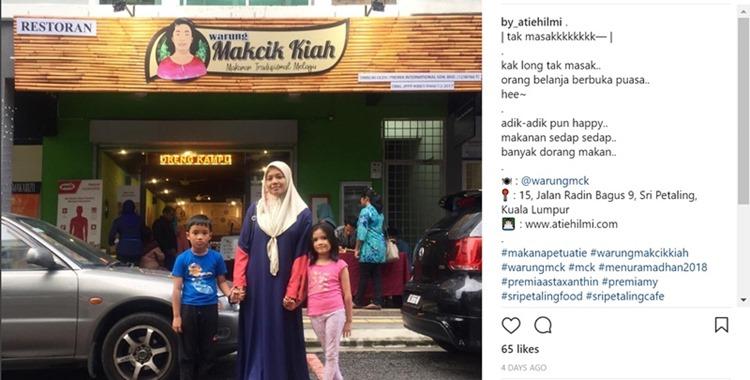 warung_mck_makcik_kiah_sri_petaling