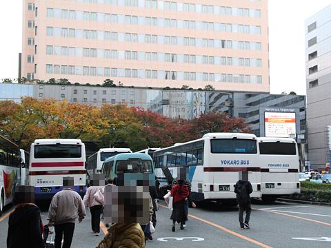 YOKARO 博多駅筑紫口の様子 その7