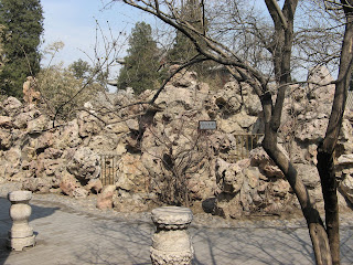 4190The Summer Palace