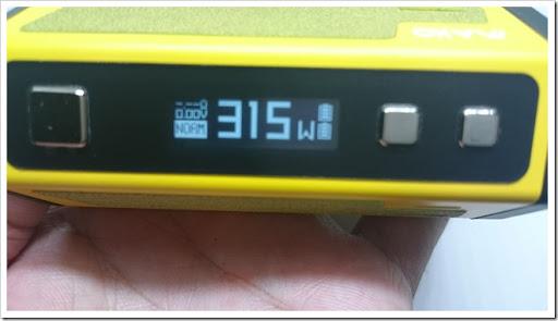 DSC 3621 thumb%25255B3%25255D - 【MOD】戦艦ヤマト!?超巨大戦艦MOD4本バッテリ「IJOY MAXO QUAD 18650 BOX MOD」レビュー!