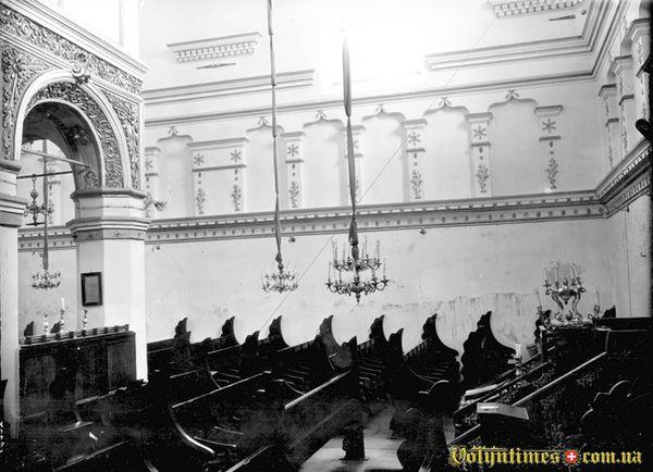 Луцька синагога поч. 20 чт.