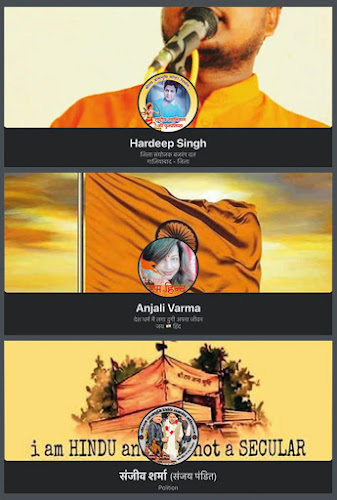 Upon scrutinising profiles of individuals who posted live broadcasts and messages appealing to Hindus to assemble at Maujpur on 23 February, a discernible pattern emerged, revealing direct or indirect associations between the mob and the Sangh..