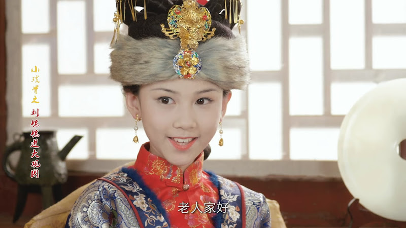 Dream of the Red Chamber (Kids Version) China Drama
