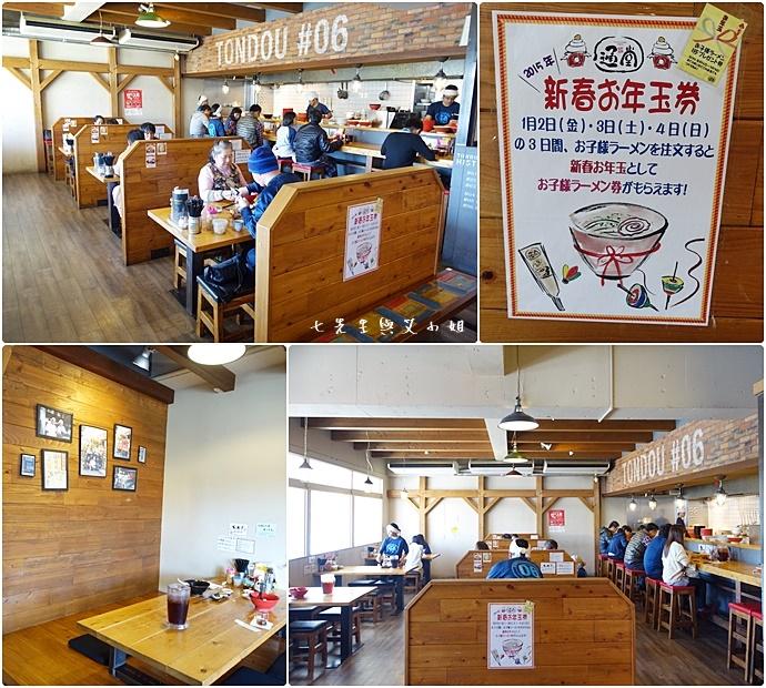 3 沖繩必吃通堂拉麵 琉大北口店