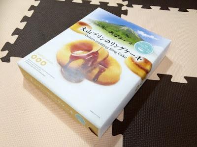 大山プリンのリングケーキ