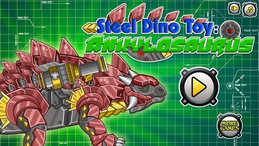 机械甲龙:组装恐龙玩具——系列益智拼图小游戏