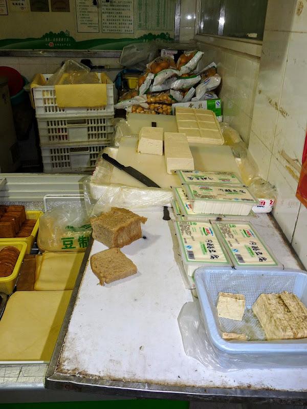 Shanghai,dans l'ex concession Française.Ruelles d'un mini quartier branché...tofu