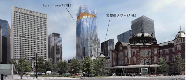 Torch Tower: Gedung Pencakar Langit Tertinggi di Jepang